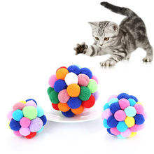1PC Pet Products Colorful Handmade Bell Bouncing Ball For Cat 5/6/7cm Soft Cat Toy Ball Interactive Toys Cat Plush Chew Supplier