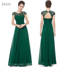 Real Images Green Lace Bridesmaid Dress Long Plus Size 2020