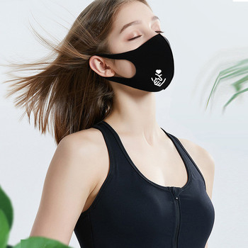 10PC Printed Ice Silk Mask To Protect Against Dust And Haze Mask Sports Leisurely Fashion Prevent Droplets Face Mask