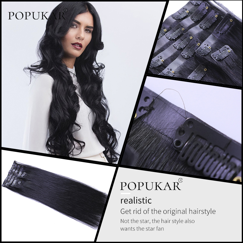 Popukar Straight Black Full Cuticle Aligned Raw Human Virgin Indian Clip In Hair Extensions Full Head PU Skin Weft With Clips