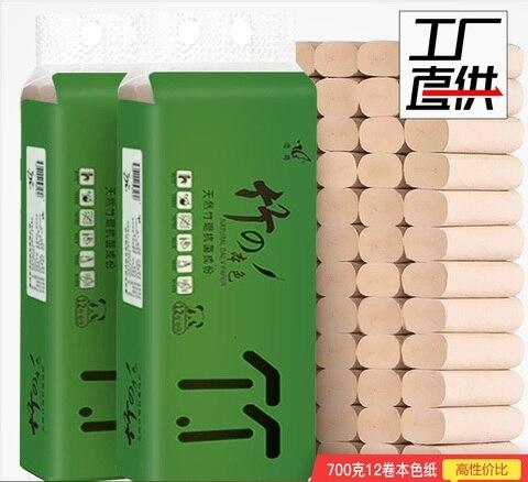 nova 48pcs banheiro suporte do papel higienico rolo de papel higienico tecido de fibra de