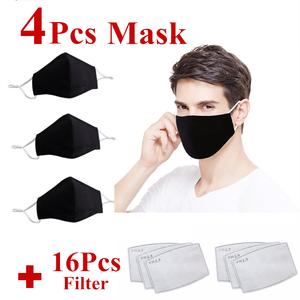 4 шт. черная хлопковая маска для рта маска против пыли PM2.5 маска для рта 16 фильтр с активированным углем Тканевая маска для лица Моющаяся