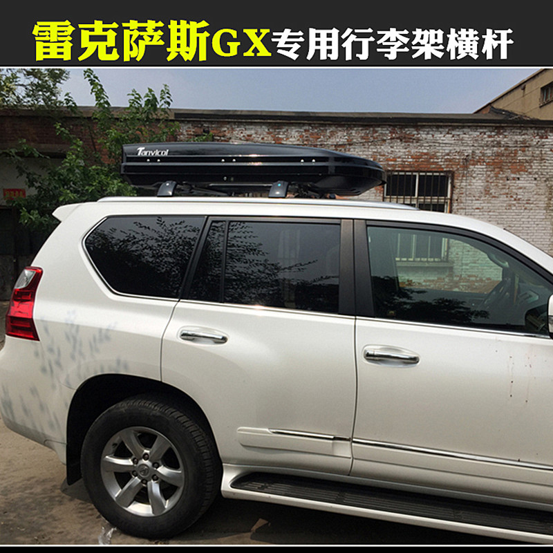 Sansour Car Top Roof Rails Rack Bar baggage Luggage Carrier Bars For Lexus Gx460 <font><b>GX400</b></font> image