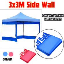 Tents SHELTER Canopy Marquee Gazebo Side-Wall-Tent Garden Party Outdoor Waterproof Cloth