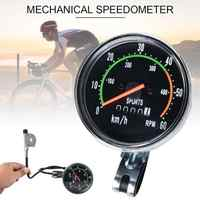 Bicycle Computer Mechanical Classic Retro Cycling Odometer Stopwatch Wired Speedometer Bike Accessory For 26/28/29/27.5inch Bike