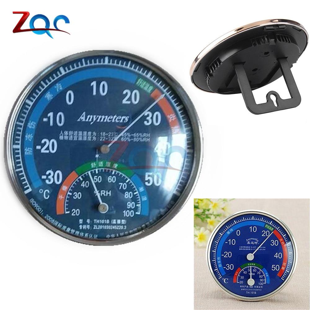 Настенный бытовой термометр гигрометр Высокая точность манометр воздуха Метеорологический инструмент монитор измеритель барометр