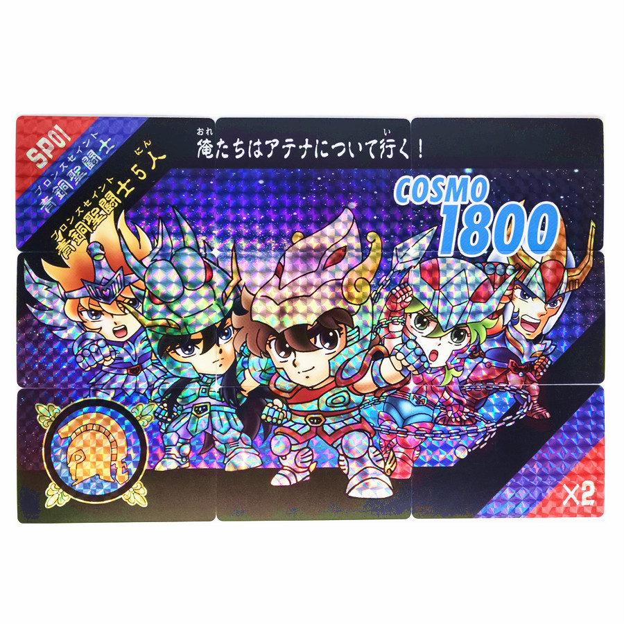 18pcs/set Saint Seiya Q Toys Hobbies Hobby Collectibles Game Collection Anime Cards