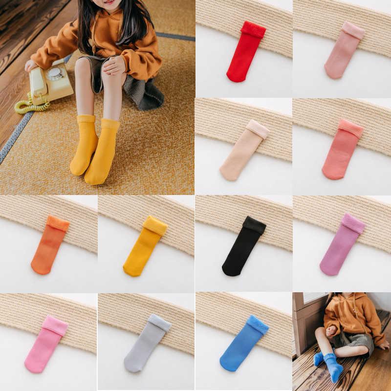 2019 Winter Wamer Kids Thicken Thermal Wool Cashmere Snow Socks Seamless Velvet Boots Floor Sleeping Socks for Children 3-12 Yrs