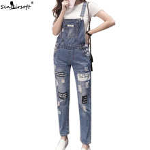 Women Denim Jumpsuit Denim Women's Casual Holes Overalls High Waist Ladies Jeans Woman Pants Stretch Denim Pants Trousers Girls стоимость