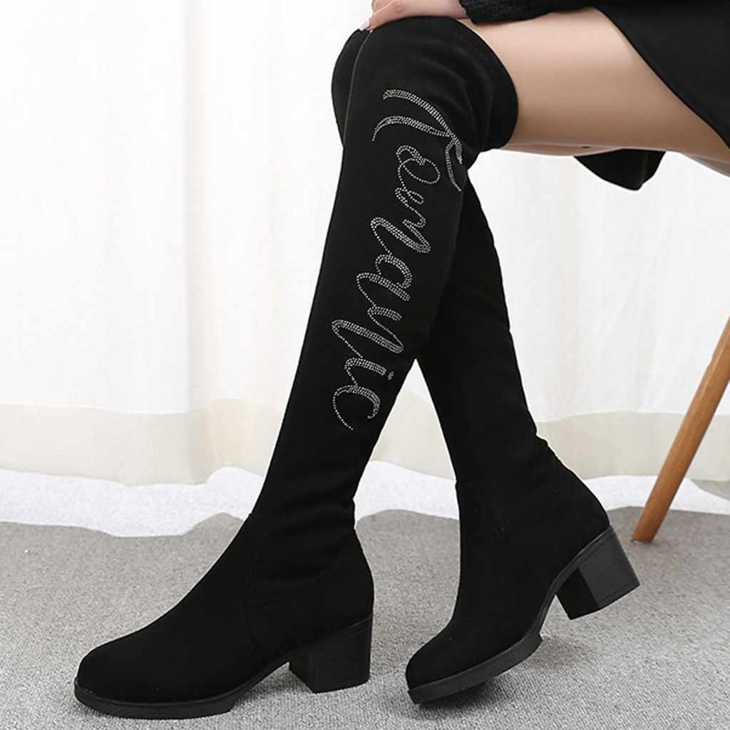 Slim รองเท้าเซ็กซี่เข่าสูง Suede ผู้หญิงแฟชั่นคริสตัล Med ส้น Chunky ต้นขาสูงรองเท้า #822