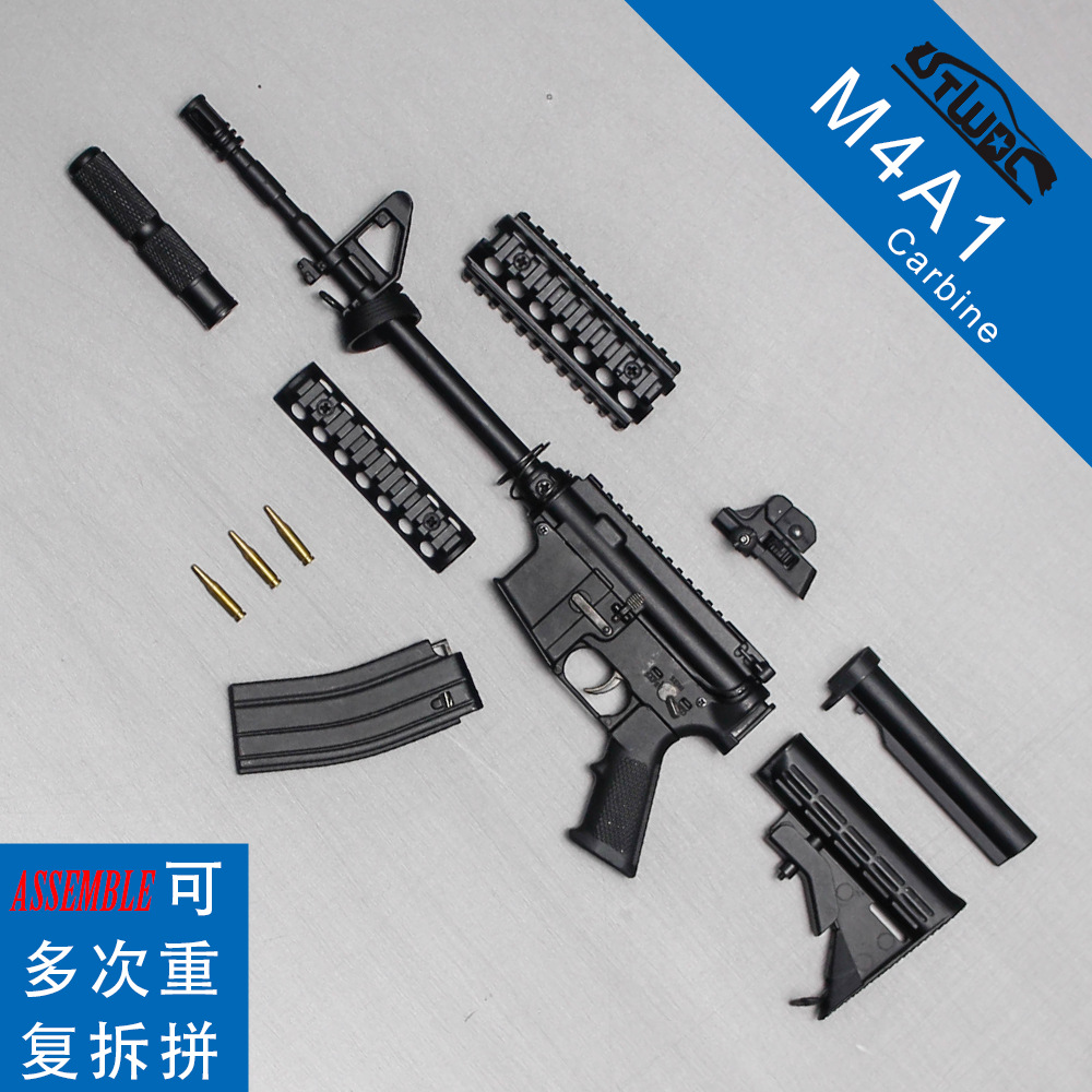 1/3 Military Model M4A1 Carbine Alloy Models Toy Assault Rifles Toys Gifts High Simulation