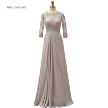 3/4 Long Sleeves Mother Of The Bride Groom Dresses