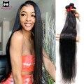Пряди человеческих волос Rucycat 8-40 дюймов, перуанские пряди, прямые волосы 100% Реми, волнистые пучки, 1/3/4/партия, волнистые волосы, бесплатная до...