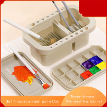 Multi-Functional Three-Piece Wash Pen Bucket With Palette Gouache Watercolor Acrylic Oil Painting Wash Pen Bucket