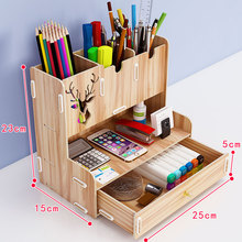 Ayane Creative Pen pencil holder Receiving Box Desktop  Learning  Penholder Office  desk organizer storage rack supplies wood