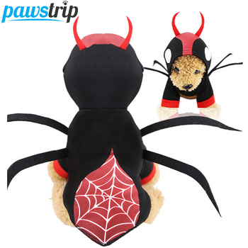 Beetle Spider Dog Costume Halloween Dog Clothes Cosplay Puppy Coat French Bulldog Pug Pet Halloween Costume Clothing For Dogs 1