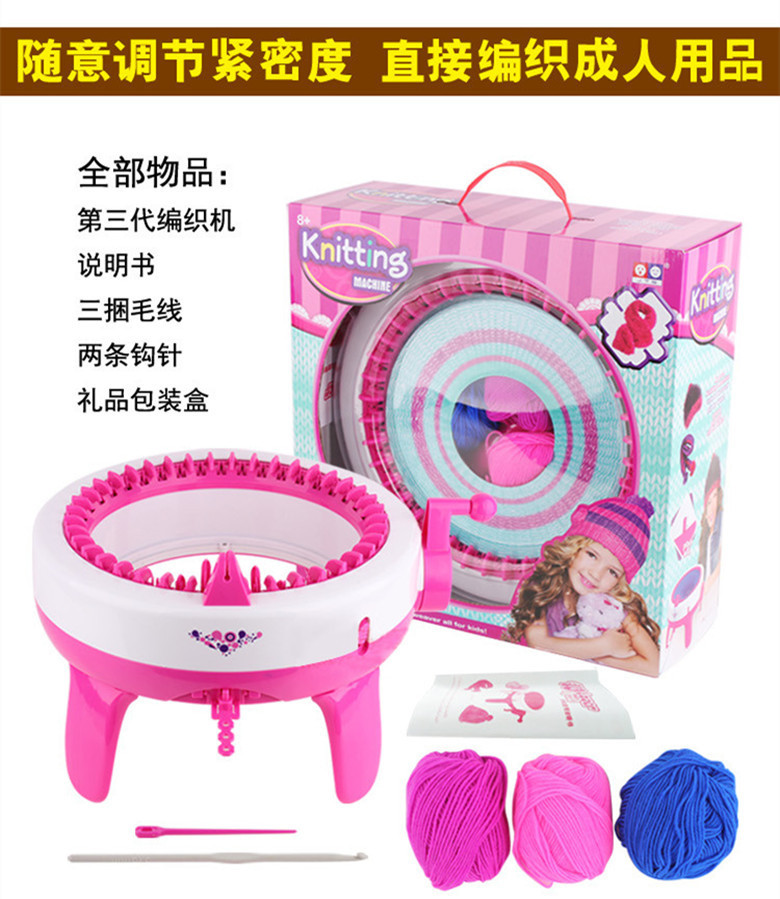 Children Large Size DIY Weaving Machine 40 Knitted Yarn Machine Play House Parent And Child Toy Scarf Hat Weaving Useful Product