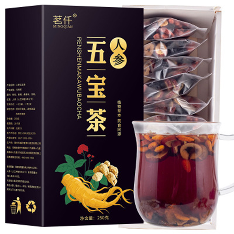 Ginseng Wubao Tea  Ginseng Maca Wolfberry Man Health Tea Men's Tea Nourishes Kidney Herbal Teas Men's Health  Relieve Fatigue