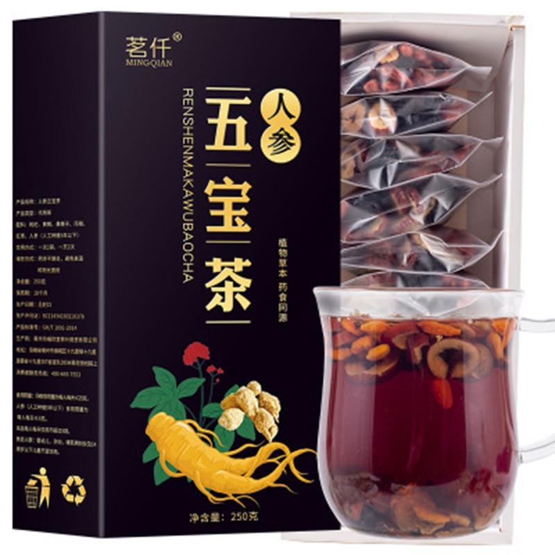 Ginseng Wubao Tea  Ginseng Maca Wolfberry Man Health Tea Men's Tea Nourishes Kidney Herbal Teas Men's Health  Relieve Fatigue