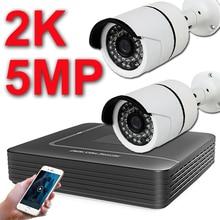 System Cctv-Security-Camera Dvr Video-Recorder Surveillance-Kit Night-Vision Nvr AHD