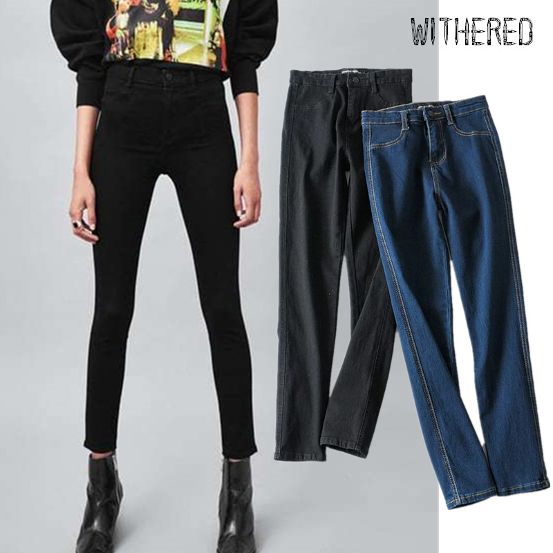 Withered BTS AA Vintage England Simple Solid Stretch Skinny Pencil Jeans Woman High Waist Jeans Solid Boyfriend Jeans For Women