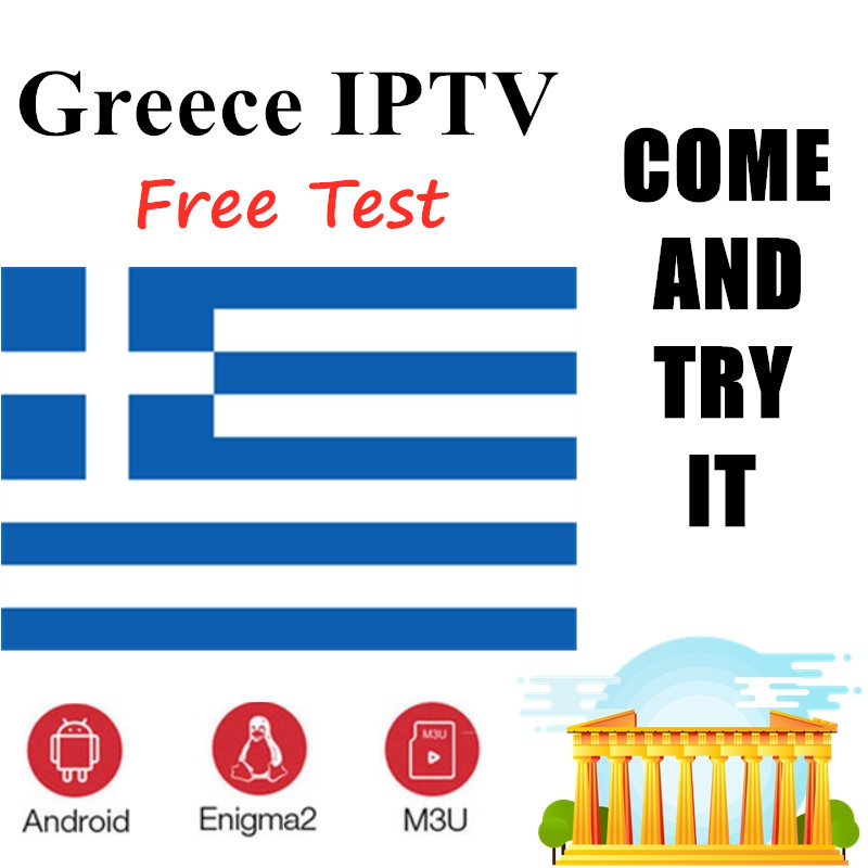 Greece IPTV Android Support M3u Enigma2  7000 Live + EPG Android