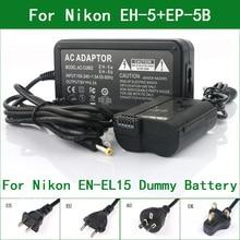 EH 5 + EP 5B Coupleur CC EN EL15 Factice Batterie Adaptateur secteur Pour Nikon D800 D810 D850 D7000 D7100 D7200 Z5 Z6 Z7