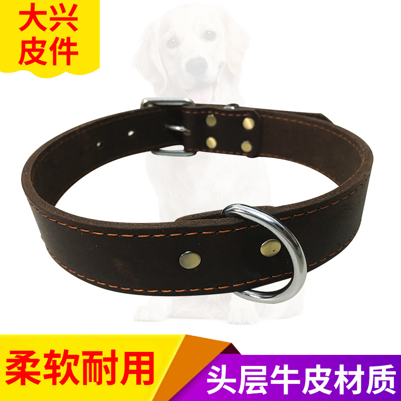 Simple Fashion Genuine Leather Pet Collar Pet Collar Leather Golden Retriever German Shepherd Medium Large Dog With Collar