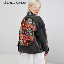 Oversized boyfriend Denim Jacket multi floral Embroidered lo