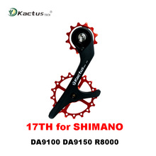 Derailleur Pulley Ceramic-Bearing KACTUS Shimano Guide-Wheel Bike Bicycle Carbon-Fiber