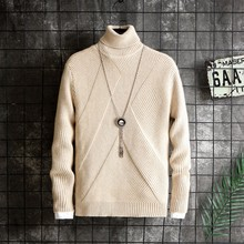 Mens Sweaters 2019 Winter New Fashion Turtleneck Casual Men's Youth Trend Bottoming Sweater Men's Clothing