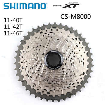 SHIMANO XT CS M8000 CS-M8000 Authentic Cassette sprocket 11S Speed Freewheel 11-40T 11-42T 11-46T MTB Flywheel Bicycle Parts - DISCOUNT ITEM  13% OFF All Category