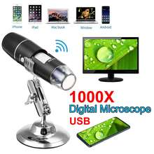 HD 1000X Handheld Wifi Digital Microscope Magnifier Camera With 8 LEDs For Android ios For iPhones For iPads Windows(China)