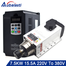 Aubalasti 7.5KW Air Cooling Spindle 380V + Inverter  Single Phase 220V to 3 Phase 380V 7.5KW Current 32A for CNC Router machine
