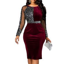 Блестящее Элегантное коктейльное платье для вечеринки женские