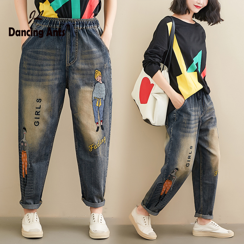 2020 Women's Jeans  Harem Pants High Waist Mom Ripped Jeans Ropa Mujer Loose Full-Length Denim Girl Print Pants