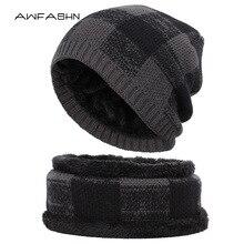 Горячая новинка, высокое качество, зимняя теплая вязаная шапка, шарф, наборы для женщин и мужчин, толстая подкладка плюс бархат, Повседневная шапка, мягкая шапка, шапка для катания на лыжах