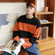 UYUK2019 Autumn Loose Casual Trend Knit Stitching Striped Round Neck Pullover Sweater Clothes Men Hombre Homme