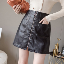 Fashion One-piece Zipper PU Leather Skirt Women S-XL Harajuku Pockets Cool Black Autumn Winter All-match Mini Faldas Mujer