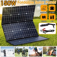 Foldable 150W 18V Solar Panel Monocrystalline Solar Cells 5V USB 12V DC For Camping/Boat/RV/Travel/Home