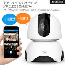 1080P  Wireless IP Camera Move Detection IR Night Vision Wifi Camera  Home Security Surveillance one Touch Call Baby Monitor