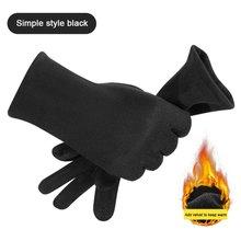 冬のタッチスクリーン手袋スエード暖かい肥厚防風ミトン毎日使用スキー狩猟男性の女性のため