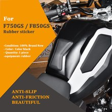 F750GS F850GS Accessories Motorcycle Anti Slip Traction Pad Stickers Emblem Side Fuel Gas Tank Grip Decal Protector for BMW F750(China)
