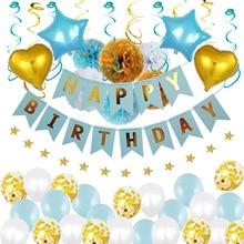 Baby Happy Birthday Party Blue Confetti Boy Balloon Set Decoration  Pink Girl Latex Balloons
