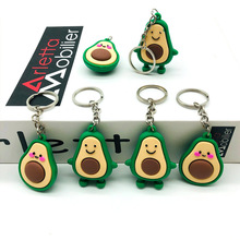 Keychain Fashion Simulation Fruit Avocado Smile-shaped 3D Soft Resin Key Chains Jewelry Wedding Party Gift