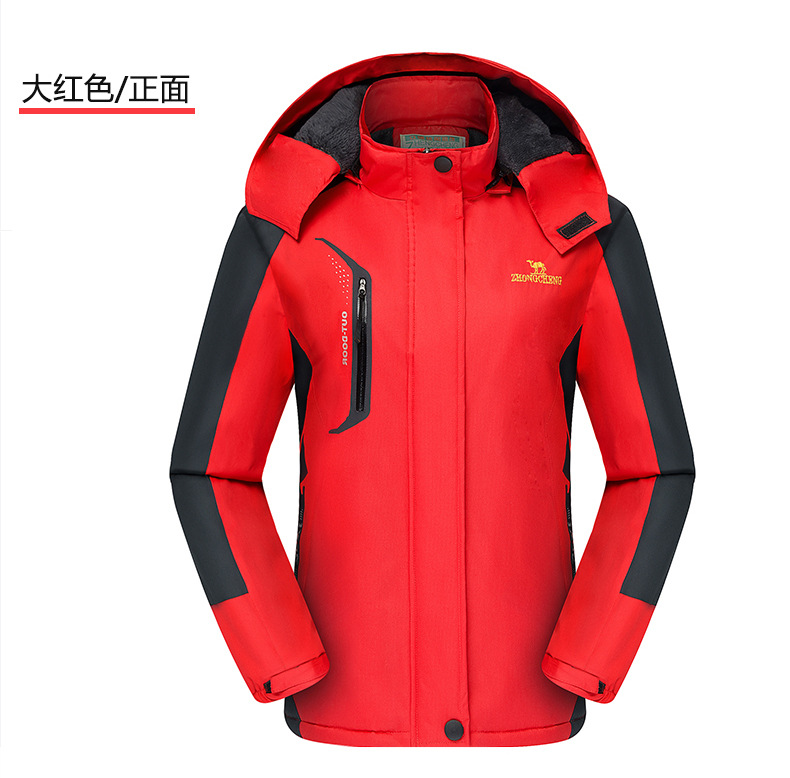 Outdoor Warm Raincoat Jacket Brushed And Thick Men And Women Windproof Waterproof Cotton Coat Riding Cotton Coat Tops