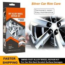 DIY Alloy Wheel Repair Kits Adhesive General Silver Car Auto Rim Dent Scratch Surface Care Repair Set Wheel Coating Painting Pen