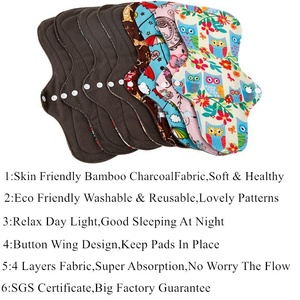 Image 3 - [simfamily] 10pcs organic Bamboo Charcoal washable Hygiene menstrual pads Heavy flow sanitary pads lady cloth pad reusable pads