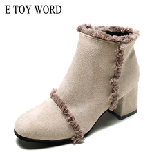 Buy E TOY WORD Autumn thick heel and ankle boots British single boots with Chelsea boots women shoes autumn round head Booties directly from merchant!