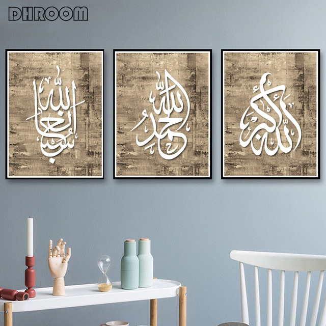 Islamic Wall Art Picture Canvas Poster Arabic Calligraphy Print Minimalist Decorative Painting Home Decor Eid Gift 2